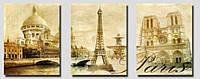 Раскраска по номерам Триптих. Париж