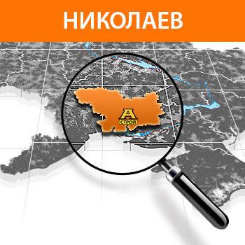 Аренда спецтехники Николаев