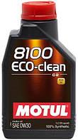 МОТОРНОЕ МАСЛО СИНТЕТИКА Motul 8100 Eco-clean 0W30 (1л)