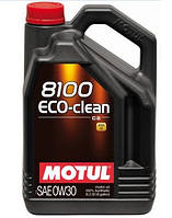 МОТОРНОЕ МАСЛО СИНТЕТИКА Motul 8100 Eco-clean 0W30 (5л)