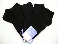 Однотонные женские укороченные носки черные