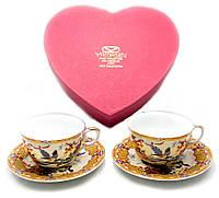 Чайный сервиз из фарфора Фазан 2 чашки 2 блюдца