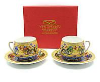 Чайный сервиз из фарфора Драконы 2 чашки 2 блюдца