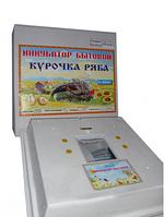 Курочка Ряба Инкубатор Курочка Ряба ИБ-42 с автоматическим переворотом яиц