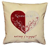 Подушка сувенирная в авто для влюбленных