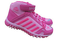Кроссовки розовые для девочки,размеры26-31
