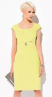Женское летнее платье-футляр лимонного цвета из хлопковой ткани. Модель Irena Zaps, коллекция весна-лето 2015