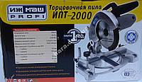 Пила торцовочная ИЖМАШ ИПТ-2000