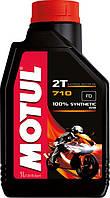 Motul 710 2T (1л) Синтетика масло для 2-х тактных двигателей мотоцикла