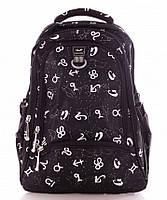 Подростковый рюкзак Gaoba girl