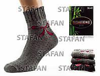 Женские носки турецкие с ослабленной резинкой SV-02-13. В упаковке 12 пар, фото 1