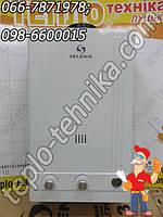 Газовая дымоходная  колонка Селена Е-3, с электронным розжигом
