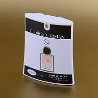 Женская парфюмированная вода GIORGIO ARMANI SI в кассете 50 ml (трапеция) ASL