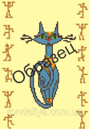 Схема для вышивки бисером «