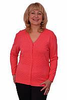Женская кофта на пуговицах, большие размеры