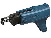 Магазинная насадка для шурупов, BOSCH MA 55 Professional.