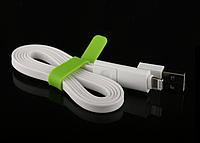 Кабель Micro USB + адаптер Lightning для Apple iPhone 5 / 6