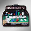 Подарок для шефа — Техасский холдем набор для покера на 200 фишек, Professional poker set