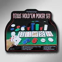 Подарок для шефа — Техасский холдем набор для покера на 200 фишек, Professional poker set, фото 1