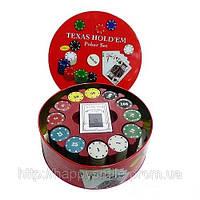 Покерный набор, набор для покера на 240 фишек в металлической коробке, фото 1