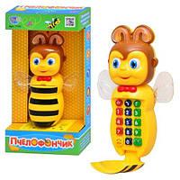 Детский обучающий телефон Пчелофон 7135 JoyToy