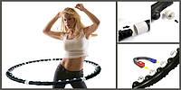 Обруч Хула Хуп с магнитами Massaging exerciser.