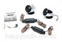 Комплект высокочастотных излучателей для автомобилей. Твитеры BM Boschmann ALT-7, фото 1