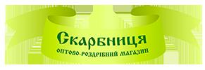 """Интернет- магазин """"Скарбниця"""""""