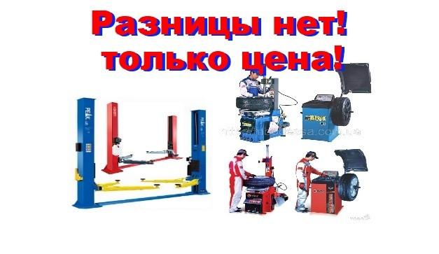 Супер акции на оборудование Китайского производителя!