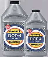 Гальмівна рідина SPUTNIK DOT-4 0,5л