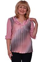 Нарядная блуза большой размер от производителя купить