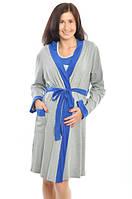 Халат для будущих мам, на запах, серый с синим электриком