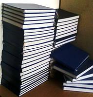 Изготовление журналов,книг