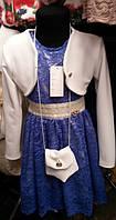 Платье детское нарядное с болеро и сумочкой