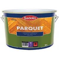 Лак для паркета SADOLIN PARQUET 20 полуматовый 10л (Садолин Паркет)