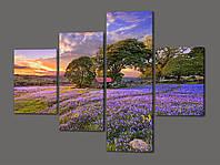 Модульная картина Красивый пейзаж 120*96,5 см