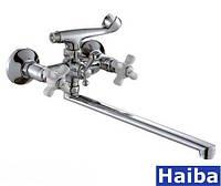 Смеситель для ванны Haiba Odyssey-143
