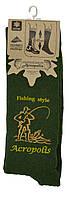 Носки для рыбака длинные (до колен) махровые.Акрополис(Acropolis)ШКМ-3