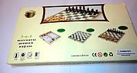 Шахматы 3в1 Нарды Шашки. Деревянная доска и фигуры