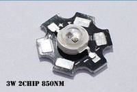 Светодиод, подсветка для камер наблюдения, 850nm 3W
