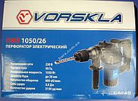 Перфоратор VORSKLA ПМЗ 1050-26