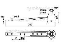 Головка косы 300 мм JD AH60492