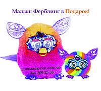 Интерактивная игрушка Ферби бум (Furby Boom) оранжево/розовый 1шт.