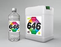Растворитель 646 с прекурсорами (упаковка от 20 литров)