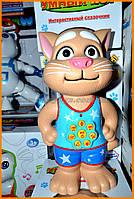 Интерактивная игрушка Умный кот