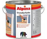 Грунт алкидный ALPINA GRUNDIERFARBE адгезионный, 2,5л