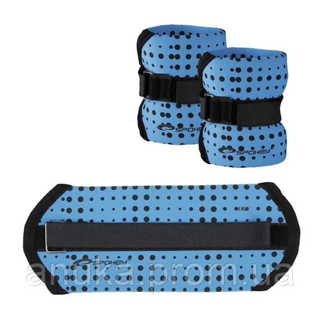 Утяжелители для рук и ног (неопрен) Spokey Flo-Form, 2 x 1,0 кг (84485)