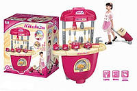 Кухня для детей  в чемодане