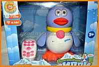 Радиоуправляемая игрушка | Пингвиненок Вилли