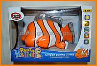 Игрушки для малышей | Интерактивная рыбка Немо